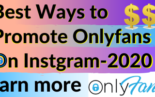 best way to promote only fan